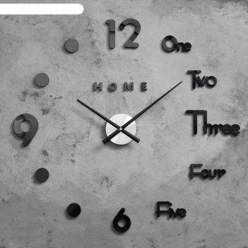 Часы-наклейка diy аба, чёрные, d=70 см, плавный ход