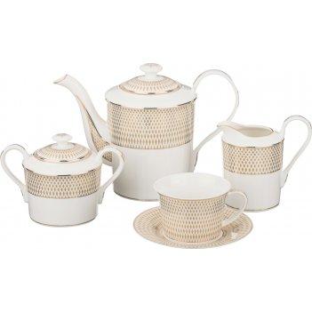 Чайный сервиз на 6 персон 15 пр. 1400/280/390/400 мл.