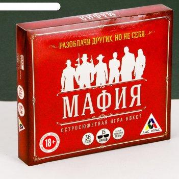 Игра карточная мафия. чикаго (с очками)
