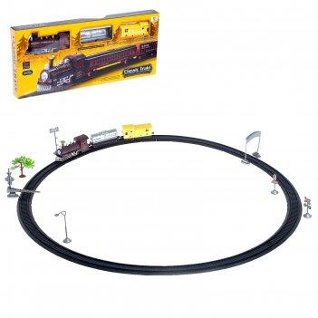 Железная дорога классический поезд, световые и звуковые эффекты, длина пут