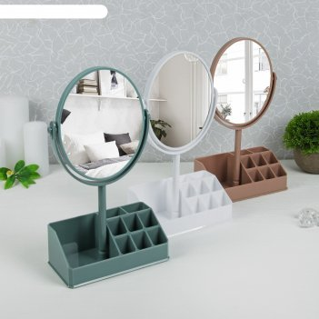 Зеркало на ножке, двустороннее, с увеличением, цвет микс