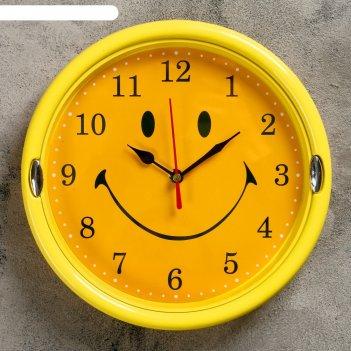 Часы настенные детские смайлик, d=20 см, дискретный ход, рама жёлтая