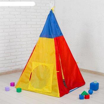 Палатка детская «разноцветный домик», 142 x 100 x 100 см