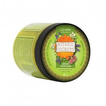 Бальзам для волос botanic secrets баланс и питание, 500 мл