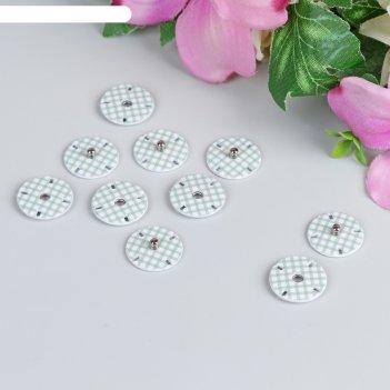 Кнопки пришивные «клетка», d = 18 мм, 5 шт, цвет белый