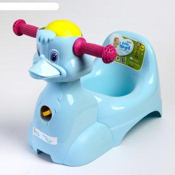 Горшок-игрушка уточка, цвет пастельно-голубой