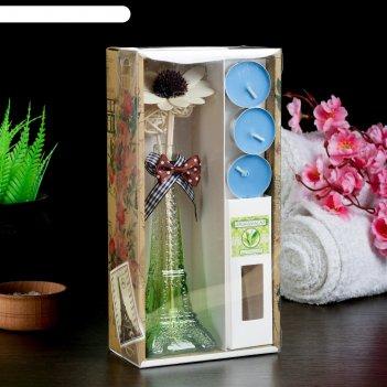Набор подарочный эйфелева башня(ваза,2 палочки, 3 свечи ,декор,аромамасло
