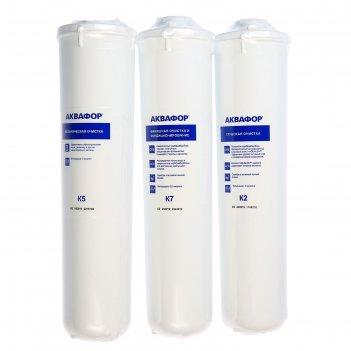 Фильтр для воды аквафор кристалл а, 26x9x35 см, 2 л/мин