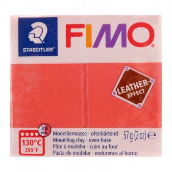 Полимерная глина запекаемая 57г fimo leather-effect, арбуз 8010-249