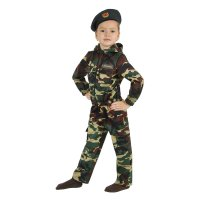 Карнавальный костюм спецназ куртка с капюшоном, брюки, берет рост 104