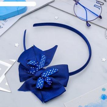 Ободок для волос школьница 1 см бант в горошек, синий