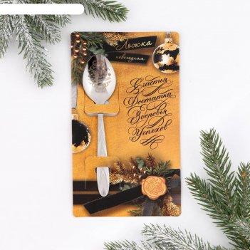 Ложка на открытке счастья, достатка, здоровья, успехов, 3 х 14 см