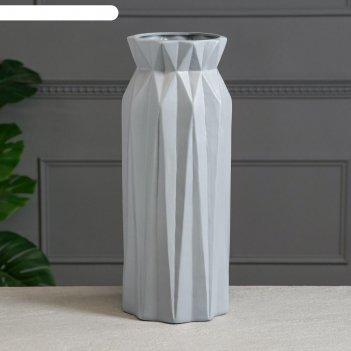 Ваза напольная геометрия, серая, матовая, 41.5 см, керамика