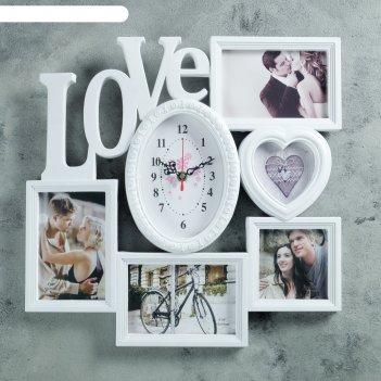 Часы настенные, серия: фото, любимые, 5 фоторамок, белые, 41х40 см