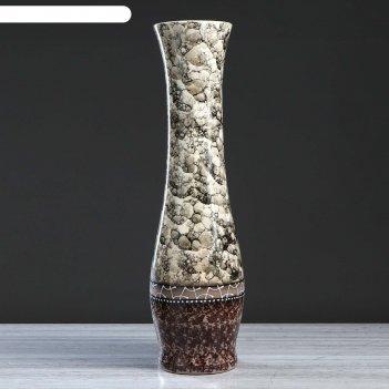 Ваза напольная мира мраморная пена 78 см