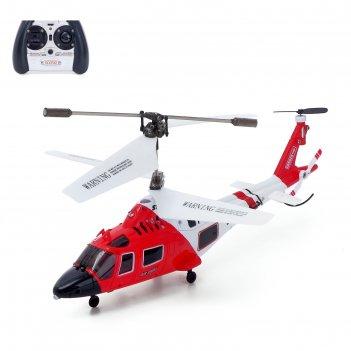 Вертолет радиоуправляемый транспортный, работает от аккумулятора