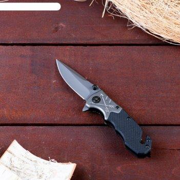 Нож перочинный складной стрелы, лезвие 7 см, с фиксатором