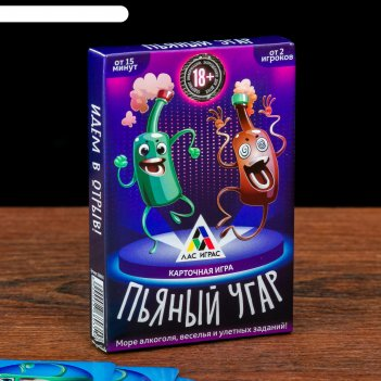 Алкогольная игра «пьяный угар», 40 карточек