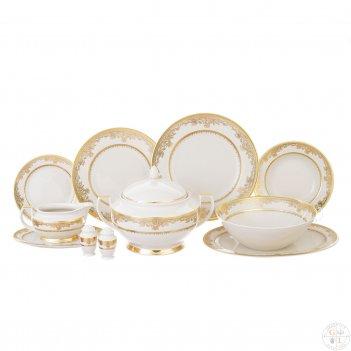 Столовый сервиз falkenporzellan cream gold 6 персон 26 предметов