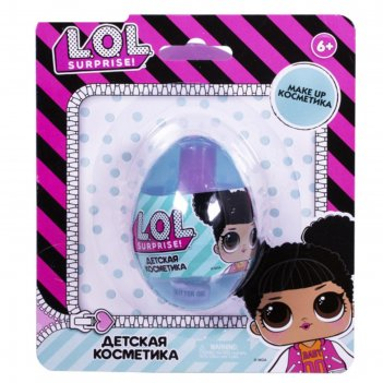 Детская декоративная косметика в яйце лол бол. lol5107