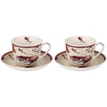 Набор чайных пар на 2 персоны lefard men s club 450мл
