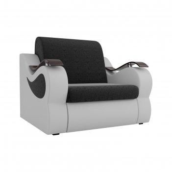 Кресло-кровать «меркурий», механизм аккордеон, микровельвет, цвет чёрный /