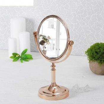 Зеркало настольное, круглое, d=15,5см, с увеличением, цвет медный