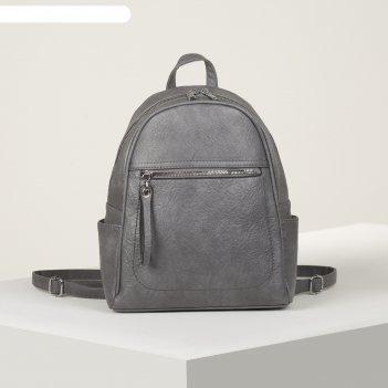 Рюкзак молод l-18529, 26*11*31, отд на молнии, 4 н/кармана, серый