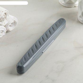 Футляр для зубной щётки , цвет  серый