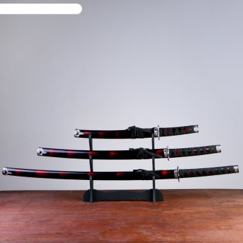 Катаны сувенирные 3в1 на подставке, черные ножны, багровая дымка