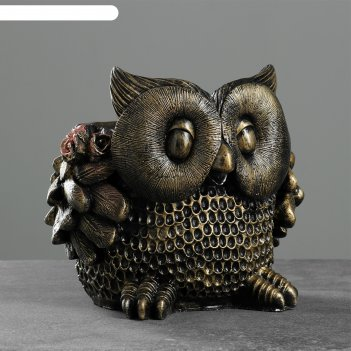 Фигурное кашпо сова бронза с золотом 26х30х28см