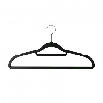Вешалки-плечики вельветовые, противоскользящие, набор 50 штук, цвет чёрный