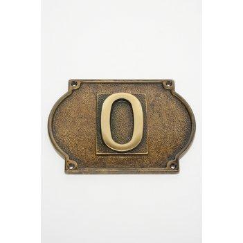 Цифра на дверь  0, 6х8 см