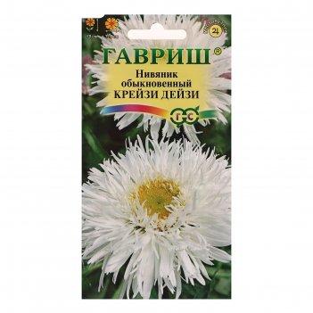 Семена цветов нивяник крейзи дейзи, мн., 0,02 г