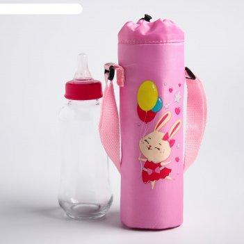 Термосумка для бутылочки 250мл зайка