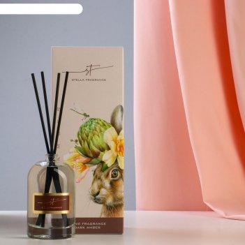 Диффузор ароматический stella fragrance dark amber, 100 мл