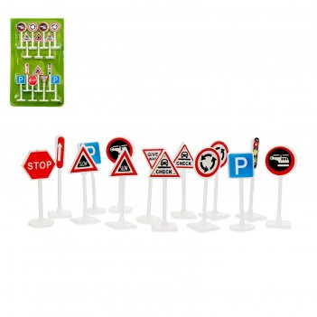 Автоград набор дорожных знаков дорожные знаки, 14 шт., №sl-02945