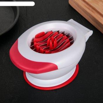 Слайсер для ягод «ъклубничка», нержавеющая сталь, 10x14 см