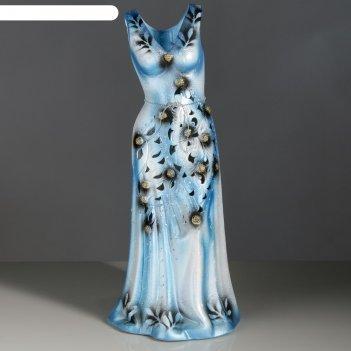 Ваза напольная форма сарафан резка голубая