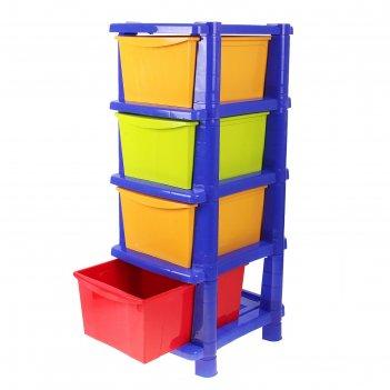 Комод для игрушек пальма, 4 выдвижных ящика