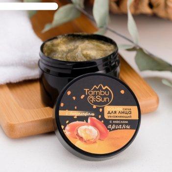Скраб для лица увлажняющий golden tambusun с маслом с маслом арганы, 70 мл
