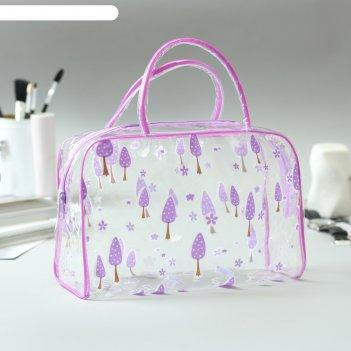 Косметичка-сумочка банная лес, 2 ручки, цвет сиреневый