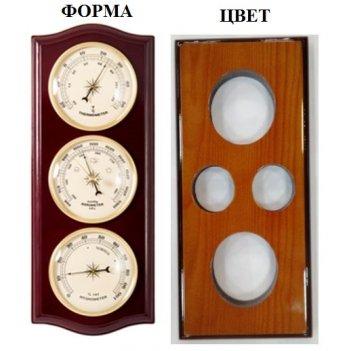 Метеостанция настенная: барометр, термометр, гигрометр 30см