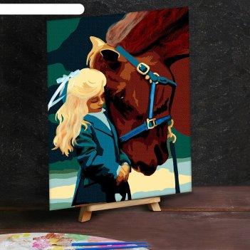 Картина по номерам с дополнительными элементами лошадь и девочка, 30х40 см