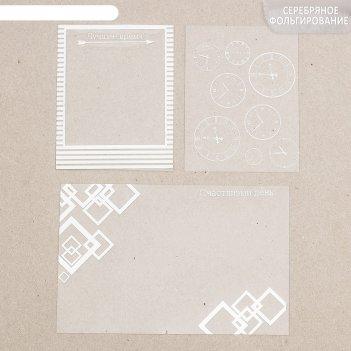 Набор ацетатных карточек «лучшее время для счастья», 10 х 17,5 см