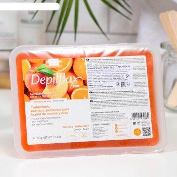 Парафин косметический для ухода за кожей depilflax100, апельсин-персик, 50