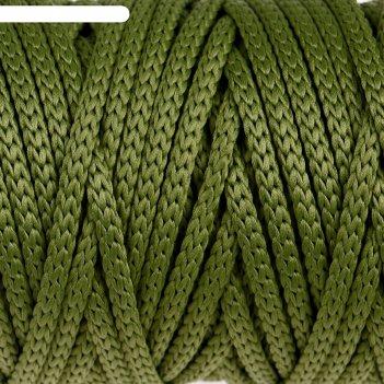 Шнур для рукоделия полиэфирный софтино 4 мм, 50м/160гр (оливковый)
