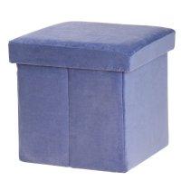 Пуф-куб с нишей для хранения, 38х38х38 меб.ткань цв.синий микс