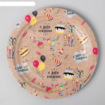 Тарелка крафтовая с днём рождения однослойная, 18 см