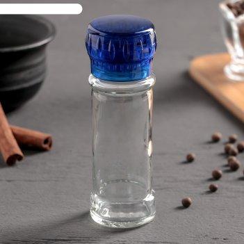 Мельница, пластиковый механизм, 115 мл (45-80 гр), цвет синий